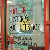 ShellerCenterForSocialJustice_Small_170x170